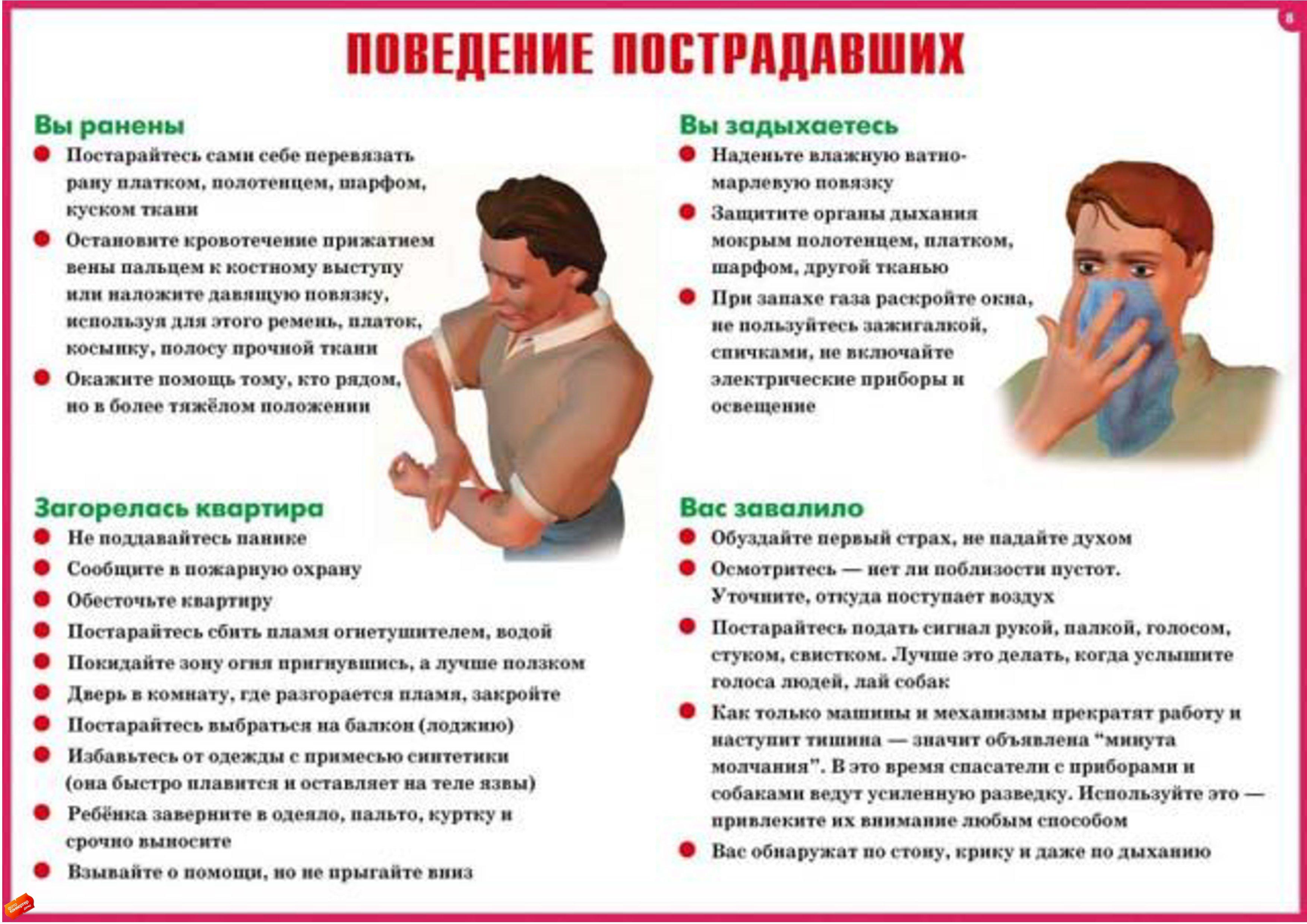 Инструкцией по предупреждению попадания посторонних предметов в продукцию